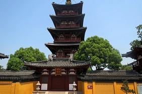 Hàn Sơn Tự