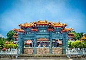 Miếu Văn Võ ( Wenwu Temple)