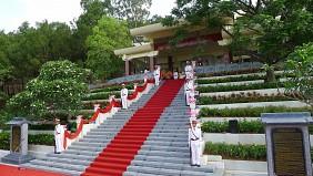 mộ bà Hoàng Thị Loan