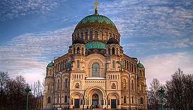 Nhà thờ Thánh Nicolas