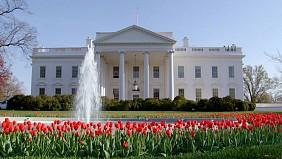 Nhà Trắng