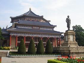 Nhà Tưởng Niệm Tôn Trung Sơn (Sun Yat Sen Memorial Hall)