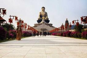 Phật Quang Sơn (Fo Guang Shan)