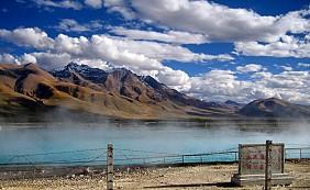 Suối nước nóng Yangbajain