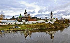 Thành Phố Goritsy