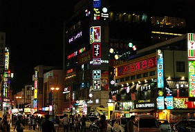 Thành phố Gwangju