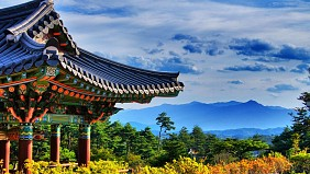 Tỉnh Gangwon