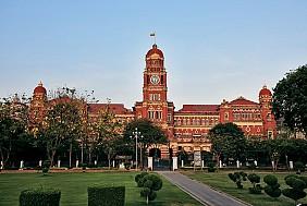 Tòa án tối cao Myanmar
