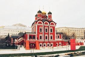 Tu viện Znamensky