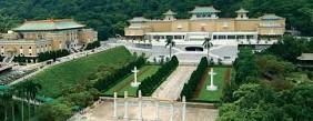 Viện Bảo Tàng Cố Cung (National Palace Museum)