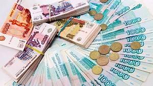 Đi du lịch Nga cần biết đổi tiền đầu tiên