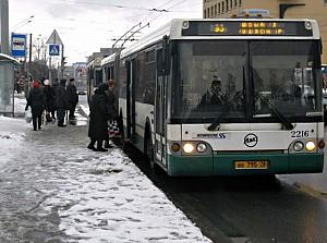 Lựa chọn phương tiện đi lại nào ở Nga nhanh chóng, đơn giản
