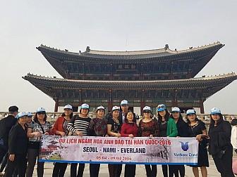 Seoul - Nami - Everland - N Tower 5n4d