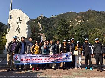 Lịch Khởi Hành Tour Du Lịch Trung Quốc Từ Hà Nội