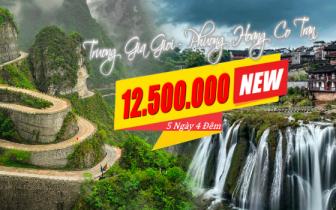 Tour du lịch Trường Sa - Trương Gia Giới - Phượng Hoàng Cổ Trấn 5N4Đ Khởi Hành Từ Hà Nội
