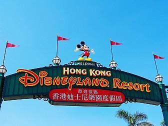 Hồng Kông - Disney Land