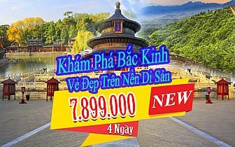 Tour du lịch Bắc Kinh 4 Ngày khởi hành từ Hà Nội