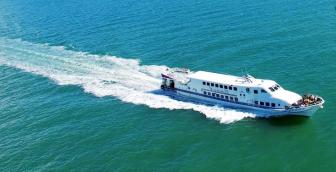 Tour Hồ Chí Minh - Côn Đảo  Bằng Tàu Cao Tốc