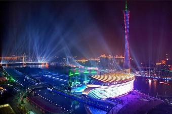 Nam Ninh - Quảng Châu - Thẩm Quyến 5N4Đ - Đường Bộ