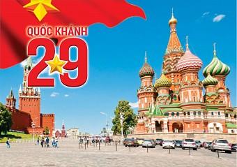 Moscow Saint Peterburg 9N: Quốc Khánh KH 01.09.2018 Từ HN