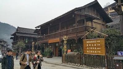 Bảo Tàng Cổ Thành