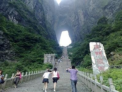 Cổng Trời
