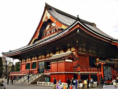 Đền Cô Asakusa Kannon