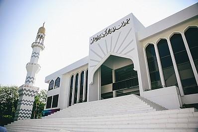 Đền Thờ Hồi Giáo Islamic Center