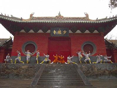 Thiếu Lâm Tự
