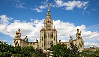 Trường Đại học Tổng hợp Lomonosov