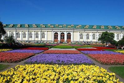 Vườn Aleksandr