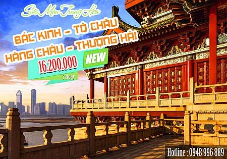 Du lịch Bắc Kinh – Tô Châu – Hàng Châu – Thượng Hải 7 Ngày Khởi hành từ Hà Nội