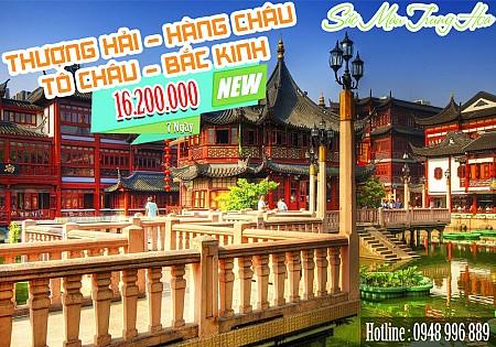 Du lịch Thượng Hải – Hàng Châu – Tô Châu – Bắc Kinh 7 Ngày khởi hành từ Hà Nội