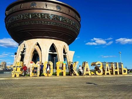 Kazan- Krym 8 Ngày 7 Đêm Khởi Hành 22-9-2018