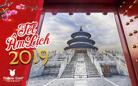 Tour du lịch Bắc Kinh Tết Âm lịch 4 Ngày 3 Đêm khởi hành từ Hà Nội