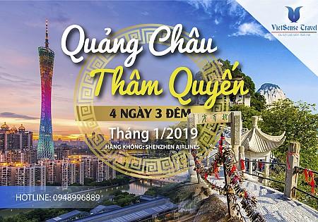 Tour du lịch đặc biệt, bay thẳng tới Quảng Châu - Thâm Quyến, 4 ngày 3 đêm khởi hành từ Hà Nội
