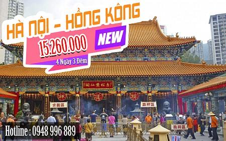 Tour du lich Hồng Kông – Chu Hải 4 Ngày 3 Đêm khởi hành từ Hà Nội